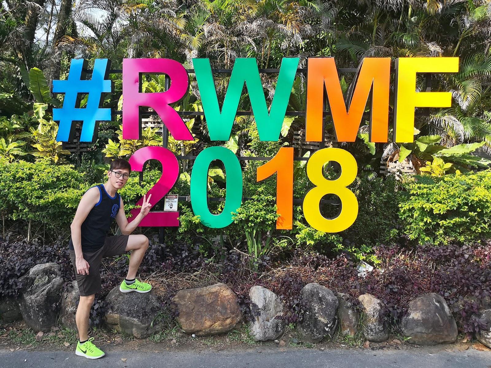 Rainforest World Music Festival 2018 Entrance