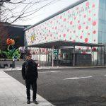 Outside Matsumoto City Museum Of Art