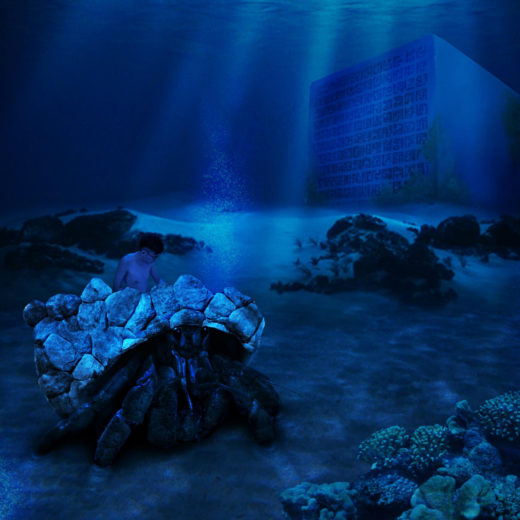 Poneglyph of Fishman Island Digital Art by Alvin Sim