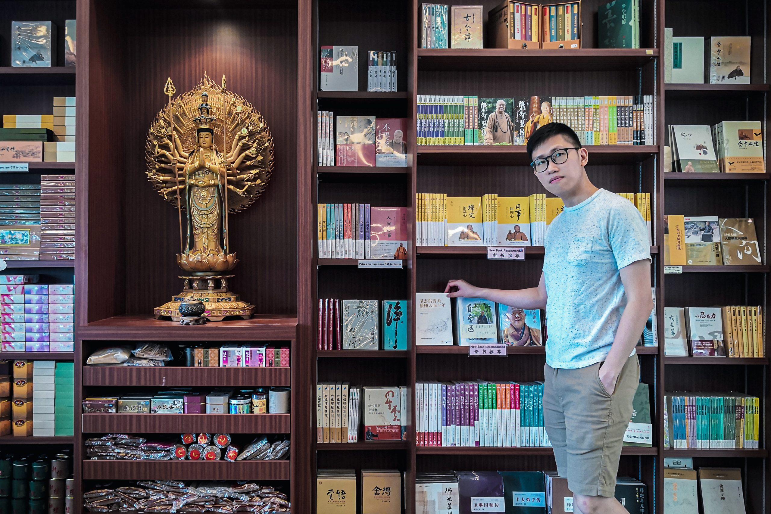 Fo Guan Shan Punngol Singapore