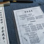 Fo Guan Shan Buddhist Sutra Calligraphy