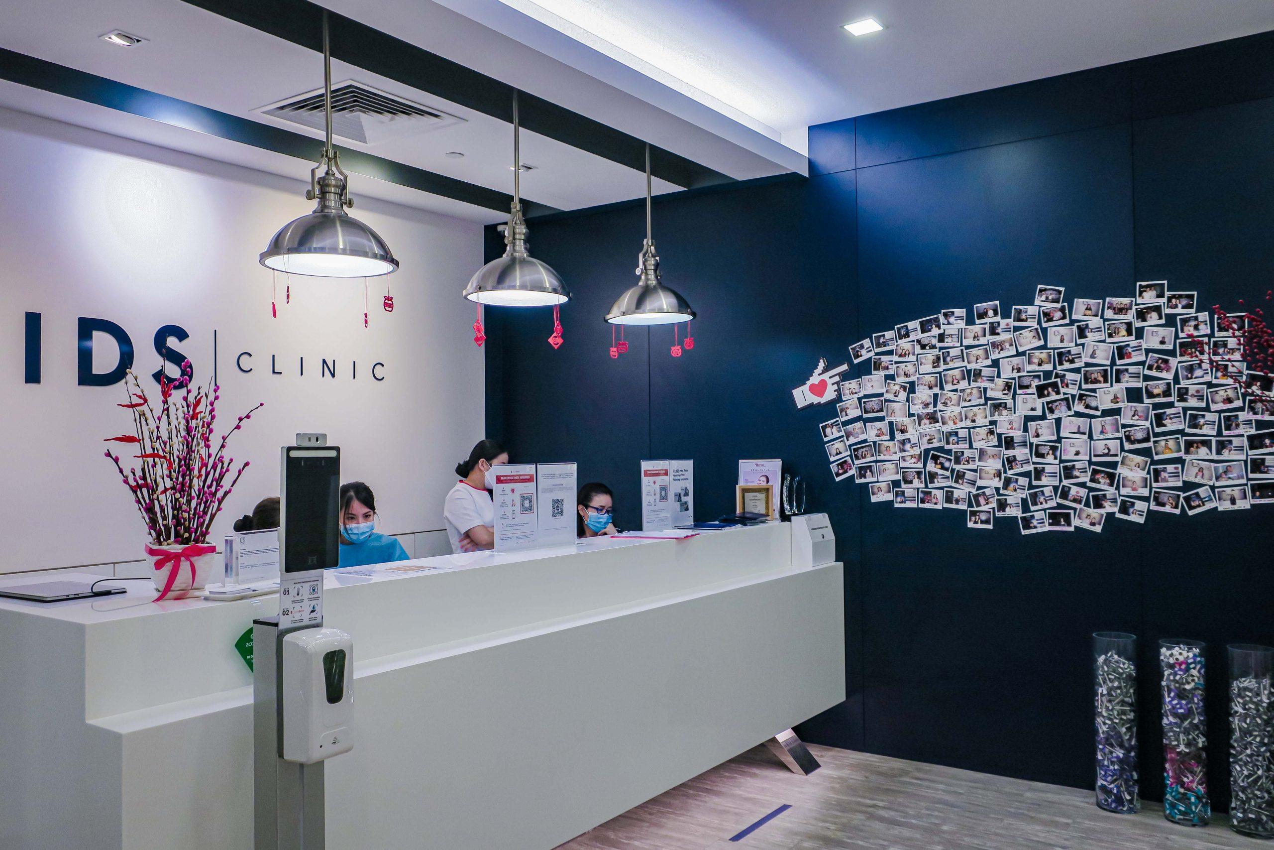 IDS Clinic Reception